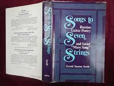 Songs 7 Strings
