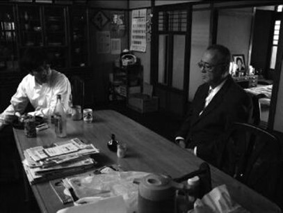 Japans _Tragedy _Film _still_
