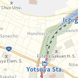 Yotsuya (1)