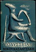 GR-odysseus -1-th